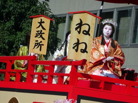 名古屋まつりの姫