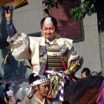 名古屋まつり2019開催日は10月19(土)、20(日)!
