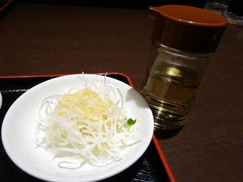 05酢から食べる