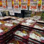 にぎわい市場マルス知立団地店の広告に出ていた298円弁当がスゴイ話