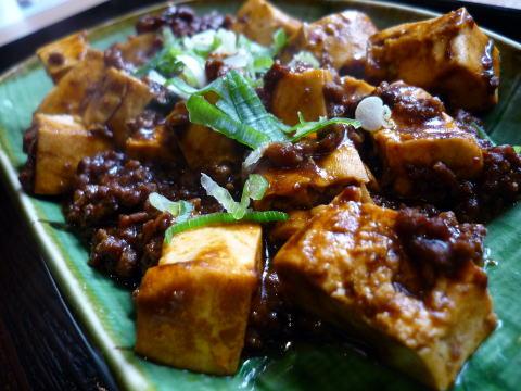八丁味噌マーボー豆腐