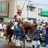 岡崎市家康行列2016の武者行列配役募集は2月19日(金)まで