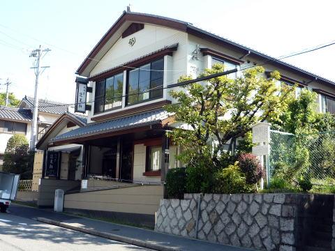 熱田蓬莱軒ひつまぶしの食べ方05