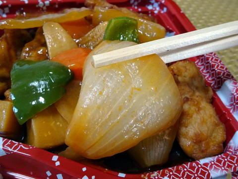 酢鳥弁当の玉ねぎ
