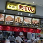 グルメは?どんな店舗がある?新東名岡崎サービスエリア体験記