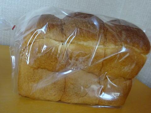 パンのトラを保存してみました