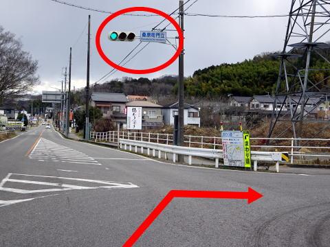 桑原町門立の信号を右折
