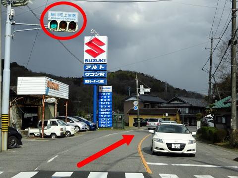 県道39号線の細川町上屋敷の信号