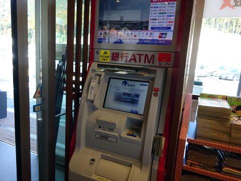 長篠設楽原パ-キング上りの銀行ATM