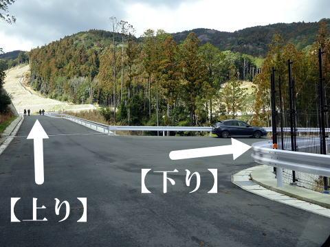 長篠設楽原paの上りと下りの分岐点