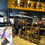 まさに戦国!新東名高速長篠設楽原pa下りの店舗と住所そして感想レビュー