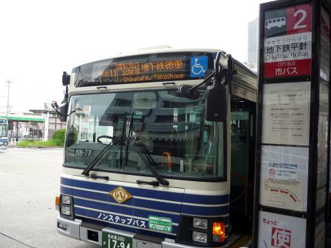 平針駅のバス停