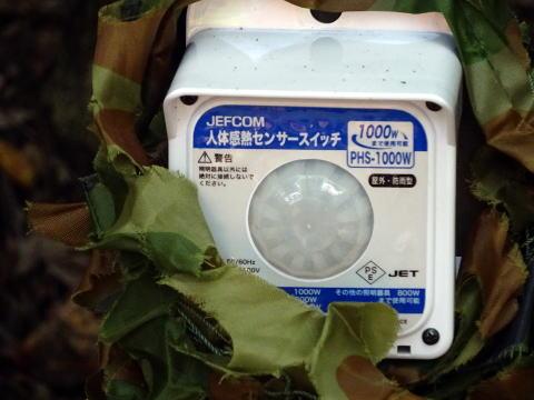 人体感熱センサー