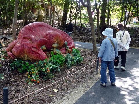 大高緑地の恐竜