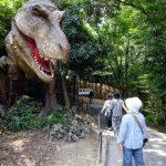 大高緑地公園の恐竜をみた写真