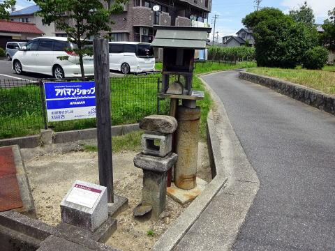 芋川うどんの碑