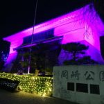 岡崎城イルミネーション2016の開催期間と詳細そして提灯行列