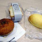 これが噂の岡崎おうはんクリームパン!パンのトラ岡崎店限定パンの感想