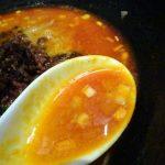 名古屋駅で担々麺食べるならココ!ホントに激辛の想吃担担麺
