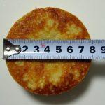 カラベルのチーズケーキで最小!スモークチーズケーキを食べてみた感想