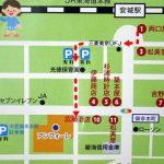 JR安城駅からアンフォーレまでのアクセス方法と駐車場料金の説明