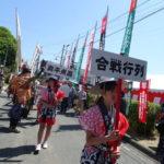 長篠合戦のぼりまつり2018の開催日とアクセス方法そして駐車場の場所