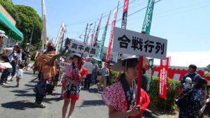 長篠合戦のぼりまつり2019の開催日とアクセス方法そして駐車場の場所
