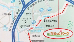 地図で説明!一般道の下道から新東名岡崎サービスエリアへのアクセス方法